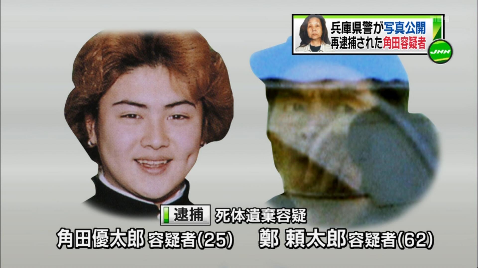 美代子 角田